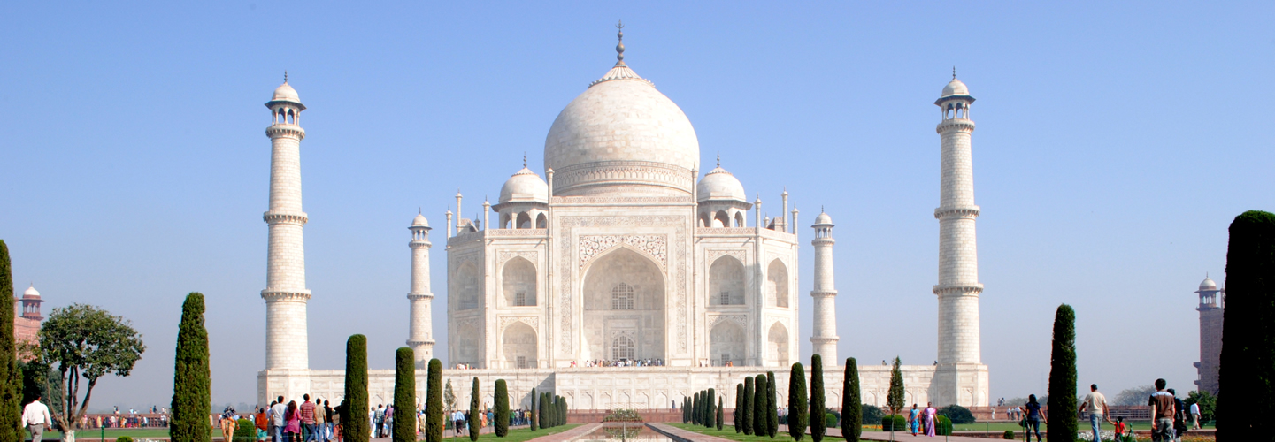 Taj_Mahal_Front